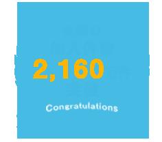 加入件数2120万件突破