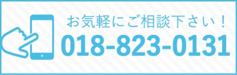 0188230131